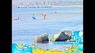 Коблево база отдыха Прикарпатье(Отдых на черном море в Коблево Украина. Наш сайт http://koblevo-more.com.ua/, 2014-04-08T08:53:54.000Z)