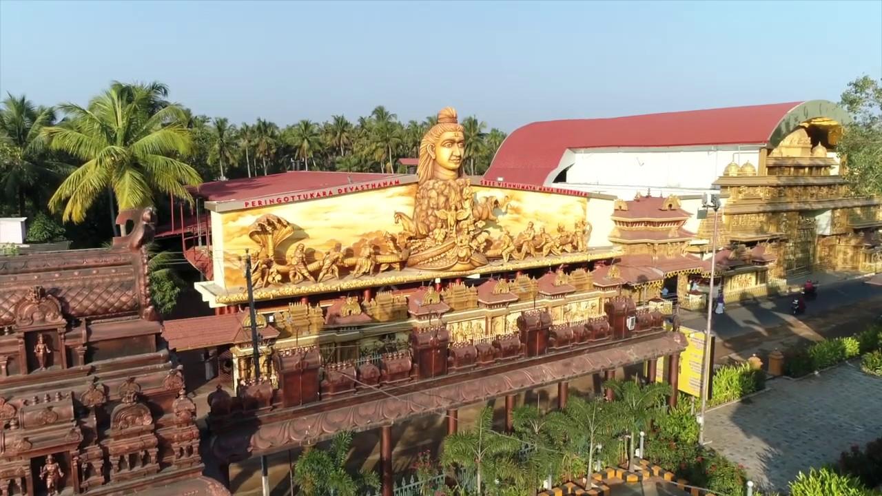 Peringottukara Devasthanam – Black Magic Removal Temple