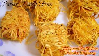 How to prepare Crispy Paneer Noodle Fries | Paneer recipe | Indian Snack Recipe