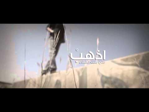 خواطر صوتية  قصيدة لن أجرحك ، إلقاء محمد الفوزان مونتاج محمد الدخيل