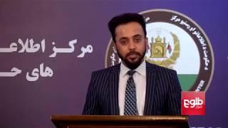 Pakistani PM To Visit Kabul Next Week /نخست وزیر پاکستان هفتۀ آینده به کابل میآید