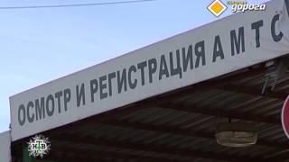 Главная дорога про тюнинг(«Автолюбитель» - магазин автозапчастей. Крупнейший автомобильный супермаркет на юге Кузбасса. С 1987 года..., 2016-12-15T04:38:57.000Z)