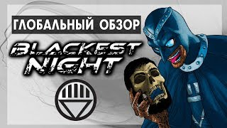 Глобальный обзор - Blackest Night