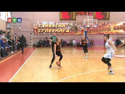 «Динамо-Энергия» победила «Шахты»