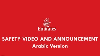 Emirates Airlines Safety Video in Arabic