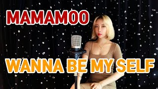 마마무(MAMAMOO) - WANNA BE MYSELF (Cover By 코스믹 걸)