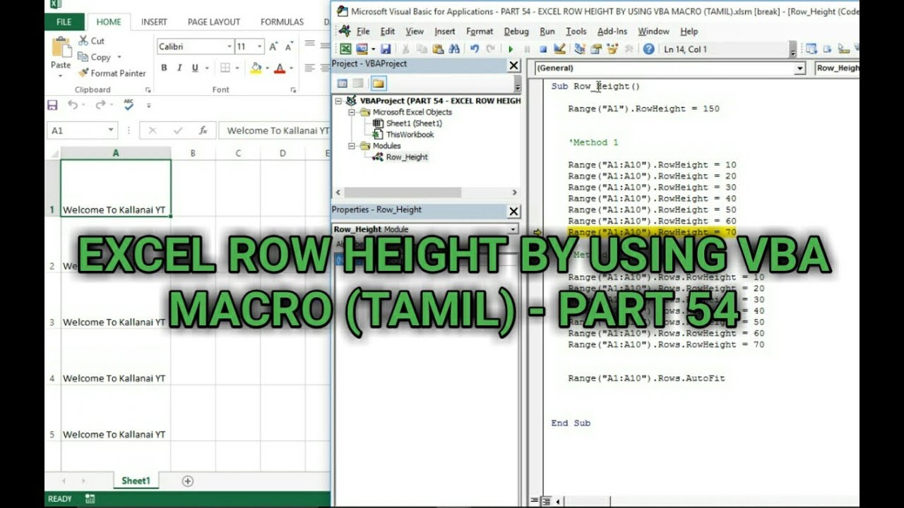 how to change row height using macro in excell