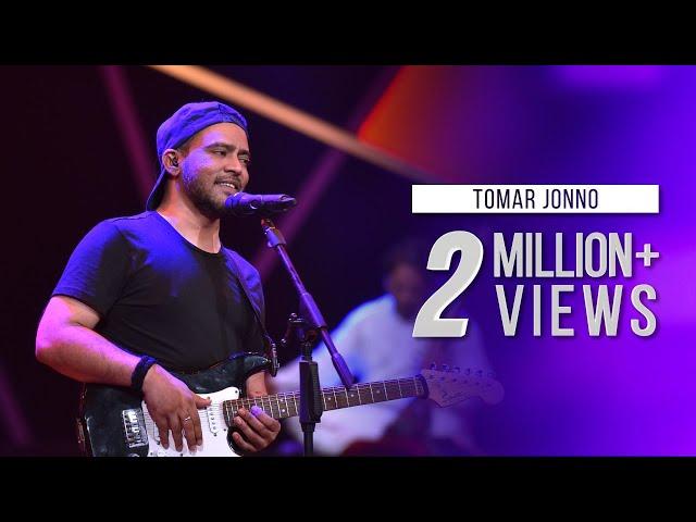 TOMAR JONNO - TAPOSH FEAT. BALAM : OMZ WIND OF CHANGE [ S:06 ]