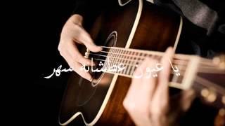 موسيقى لولا الملامة يا هوى: nasser rabih
