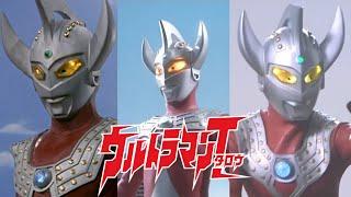 Download Ultraman Taro (Character Tribute) ウルトラマンタロウ Theme [ENG SUBS]