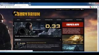 видео Survarium: системные требования. Обзор Survarium, дата выхода, миссии и задания в игре