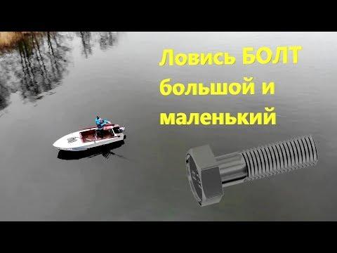Браславскме озера