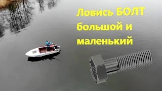 Ловля щуки на Браславских озерах спиннинг в Беларуси