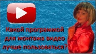 От чего зависит качество видео