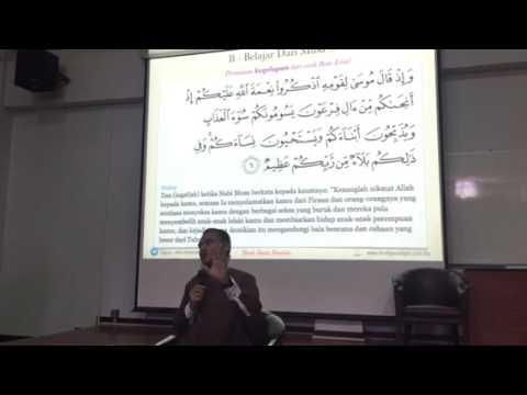 Ibrah Surah Ibrahim (Bahagian 10)