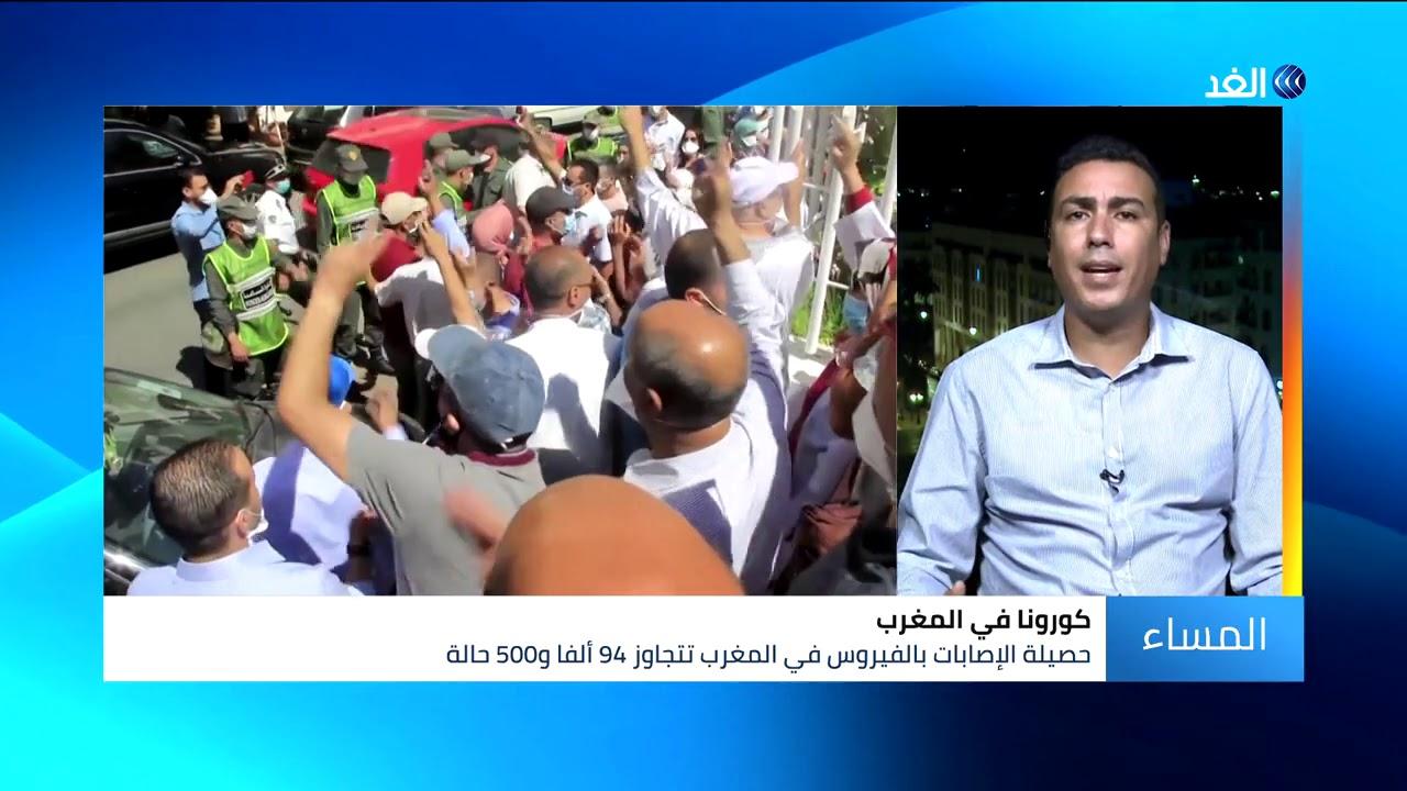 Photo of فيديو : المغرب يسجل معدلا قياسيا لإصابات فيروس كورونا .. ما هي الأسباب؟