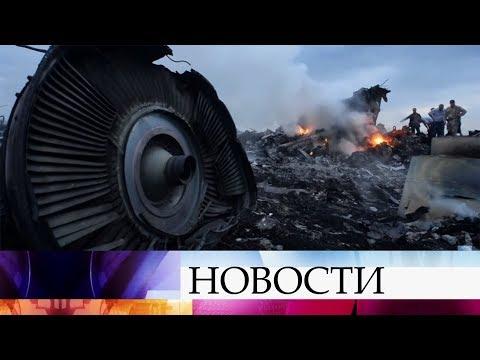 Из Гааги пришла новость о расследовании обстоятельств гибели малайзийского Boeing над Донбассом.