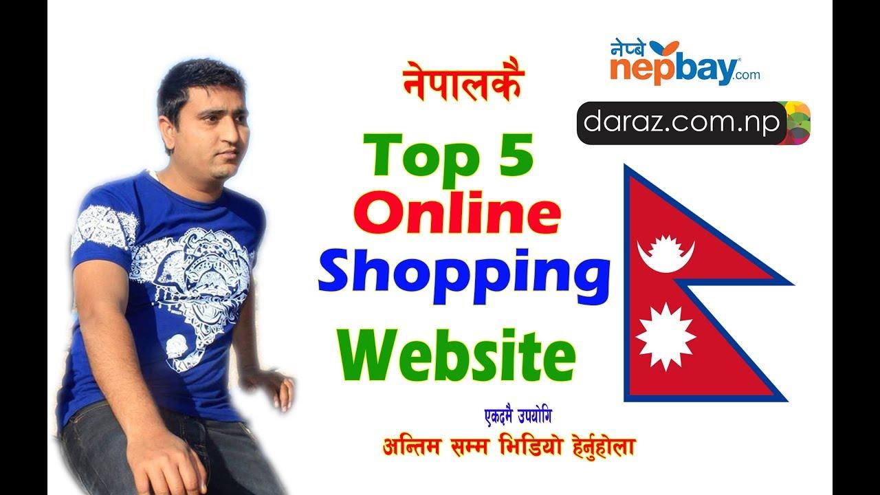 62f77efebdc8 नेपालका Top 5 Online Shopping Site हरू हेर्नुहाेस । #Nepali, Waling,  Syangja – Shopping time