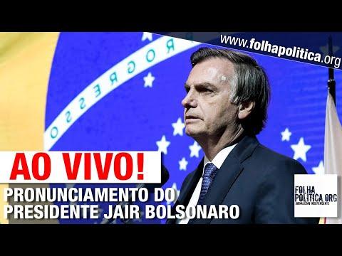 AO VIVO: BOLSONARO, PAULO GUEDES E ONYX FAZEM PRONUNCIAMENTO - CÚPULA DO MERCOSUL