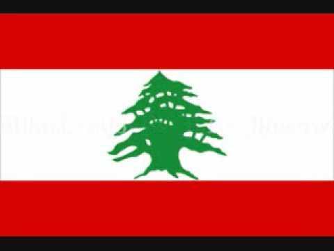 Fayrouz Bahebak Ya Lebnan فيروز بحبك يا لبنان