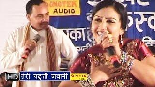 Teri Chadti Jawani || तेरी चढ़ती जवानी || Rajbala Bahadurgad, Nardev || New Haryanvi Ragni