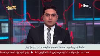 م. إيمن ولاش من جنوب إفريقيا يرصد أجواء الجالية المصرية والتصويت للانتخابات الرئاسية