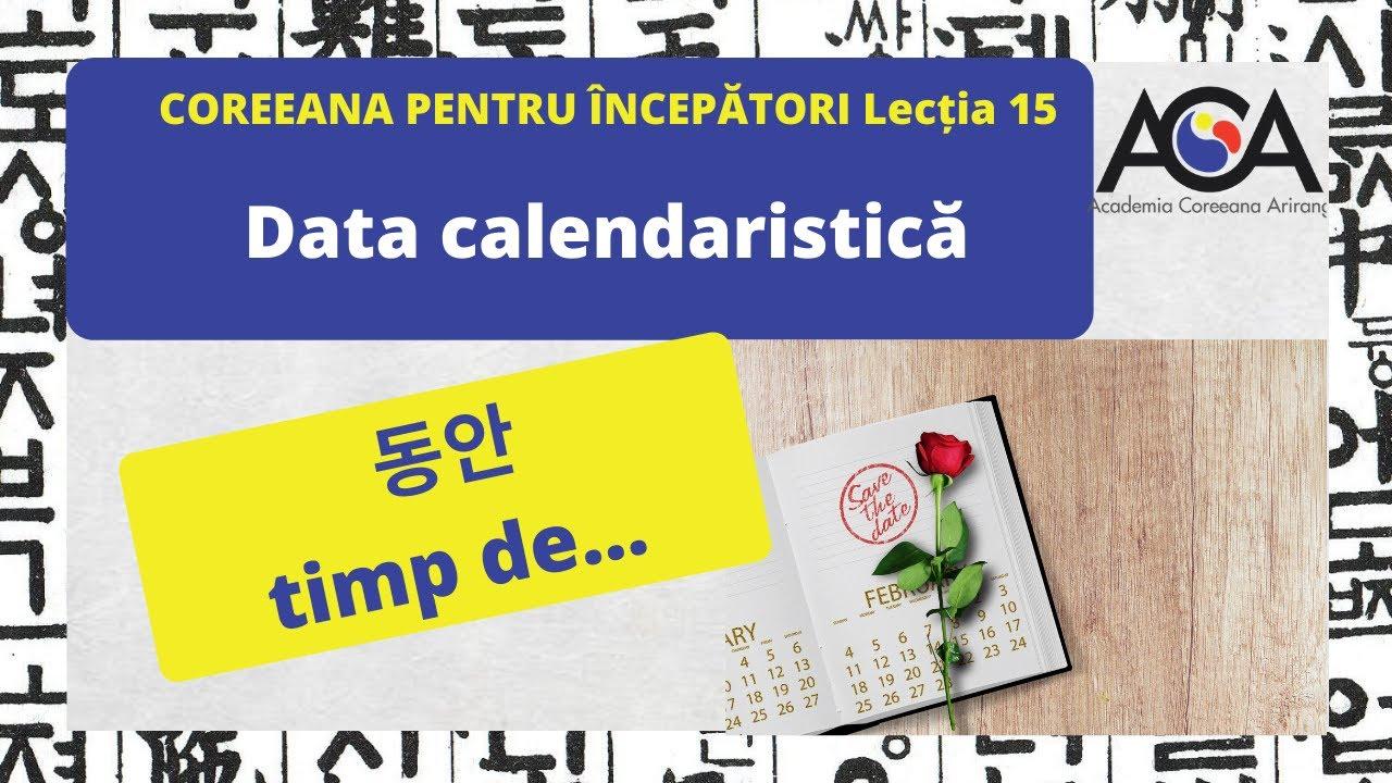 Site- ul de intalnire coreeana