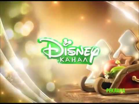 [fanmade] Disney Channel Russia commercial break bumper (green, Christmas 2016)