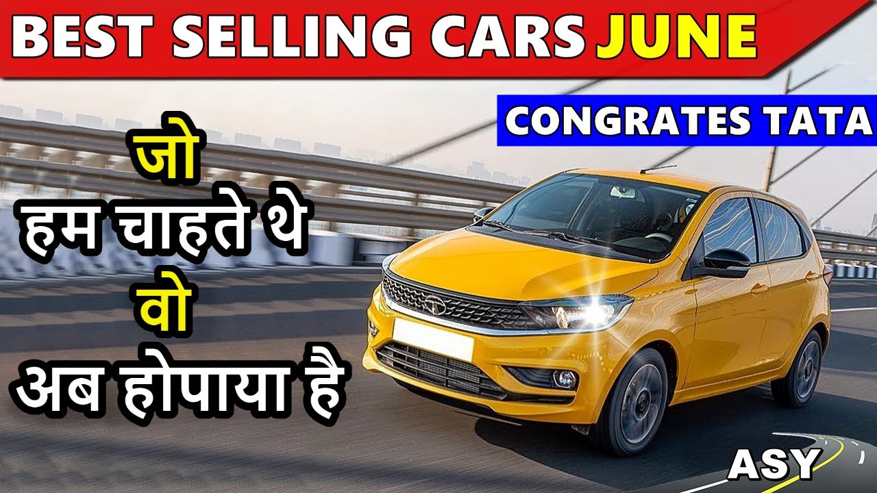 Top 15 Best selling cars June 2020 ⭐ Congrates TATA ⭐ अब वो हुआ जो हम चाहते थे