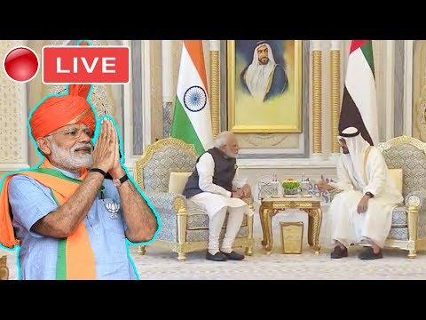 LIVE : PM Modi to be Conferred with the Order of Zayed in Abu Dhabi, UAE | YOYO TV Kannada