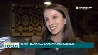 Казахские национальные блюда приготовили в Армении