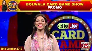 BOLwala Card Game Show Promo | 16th October 2019| BOL Entertainment