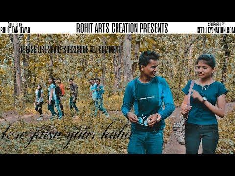 tere-jaisa-yar-kahan-..-official-vidio-**-recreat-music-album-by-rohit-lanjewar