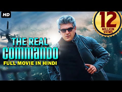 Ajith Kumar New Movie 2017 - The Real...