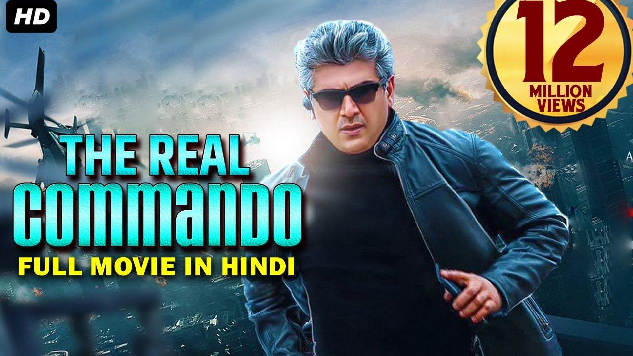 Download The Real Commando Full Movie Dubbed In Hindi | Thala Ajith, Nayanthara