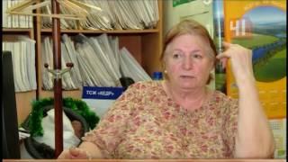 видео Жителям Екатеринбурга навязывают медицинские услуги по телефону