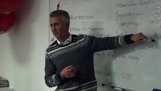 Лекция кандидата в мэры Омска профессора С. Костарева. Ч. 3