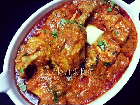 Butter Chicken Recipe/बटर चिकन रेसिपी/ Delicious Butter Chicken