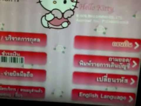 HELLO KITTY ~K-MAX Debit Card by Kasikorn Bank in Thailand~『HELLO KITTY』