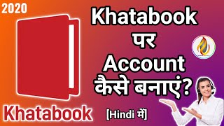 Khata Book-Udhar Bahi Khata Ledger Account Book || KhataBook पर Account कैसे बनाएं? || CashBack screenshot 5