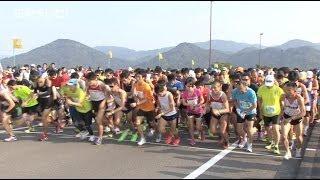 第5回つわぶきハーフマラソン(宮崎県日南市)