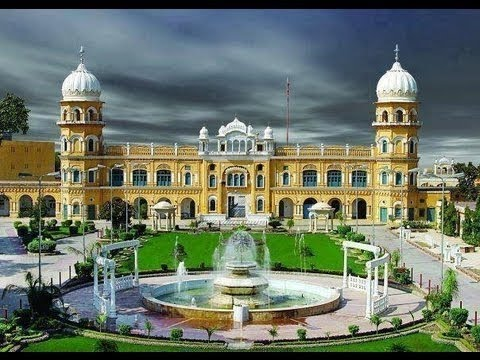 Nankana Sahib Pakistan Travel Documentary 2016