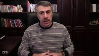 видео Лечение соплей у детей - доктор Комаровский: зеленые, желтые сопли у ребенка