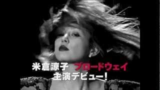 e+(イープラス)でチケットを申し込む(日本凱旋公演)▽ http://eplus.jp...