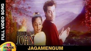 Little John Tamil Movie Songs | Jagamengum Video Song | Jyothika | Bentley Mitchum | Pravin Mani