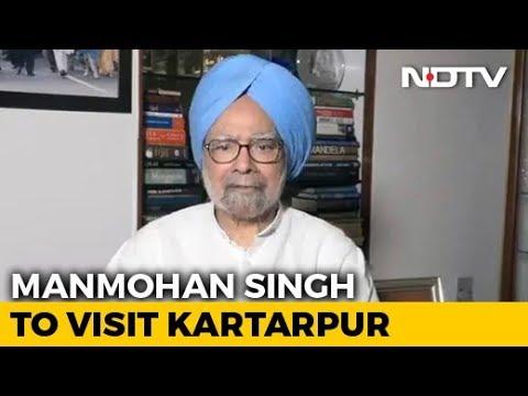 Manmohan Singh To Visit Kartarpur In Pak For Guru Nanak Birth Anniversary