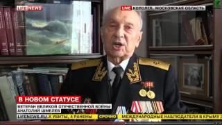 15.03.14 - Фашисты хотят лишить Киев звания