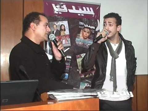 Bachir Abdou & Saad Lamjarrad (tel pere tel fils)