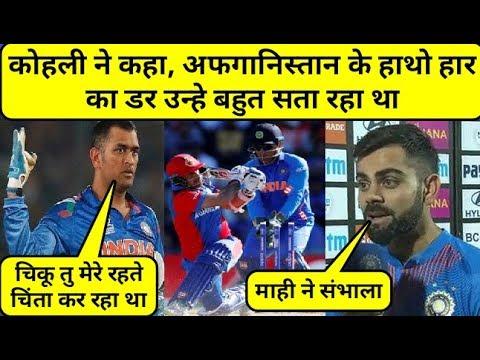 भारतीय कप्तान विराट