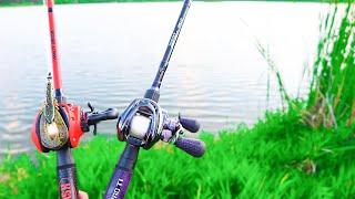 CHEAP vs EXPENSIVE Fishing Combo (GIANT BASS)